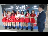 · Interview · 170603 · OH MY GIRL · SBS