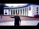 Петя Бампер разонсит киевское Динамо !