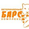 """Интернет-магазин """"БАРС"""" г.Тверь"""