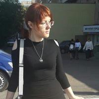 Ната Текутьева