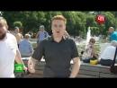 Во время прямого эфира корреспондент НТВ получил в челюсть на День ВДВ