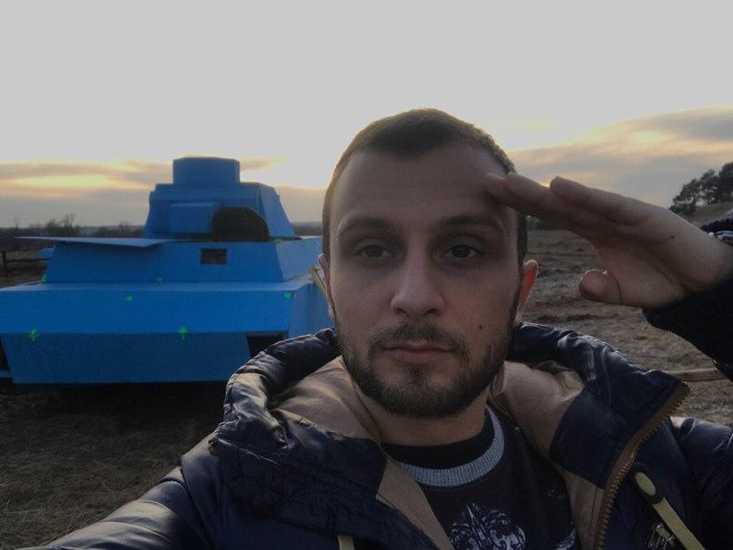Давид Авдалян | Москва