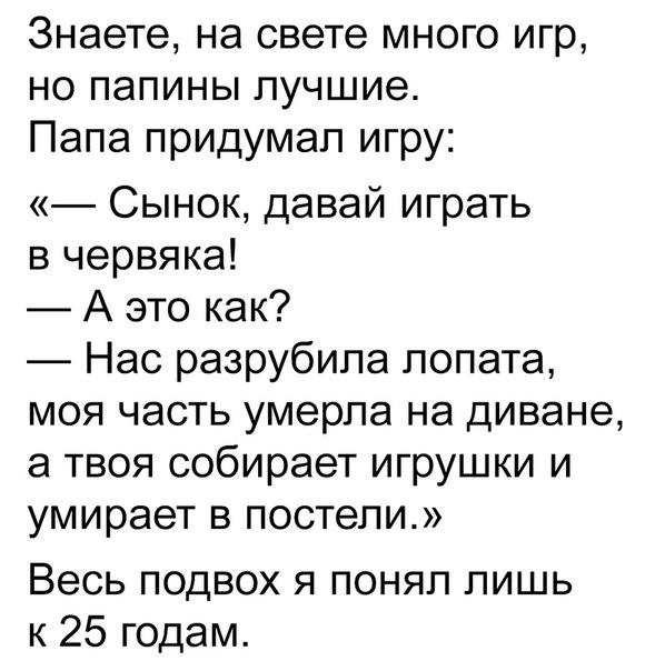 Фото №456253878 со страницы Михаила Лунёва