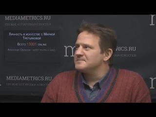 Александр Обласов о Мажоре 3. Съёмки должны начаться летом.
