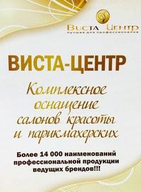 Косметика проф и центр