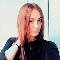 Юлия Гордиенко