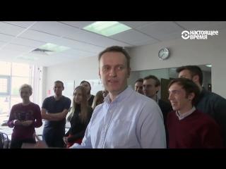 Навальный_ Мы всех победим в ближайшее время
