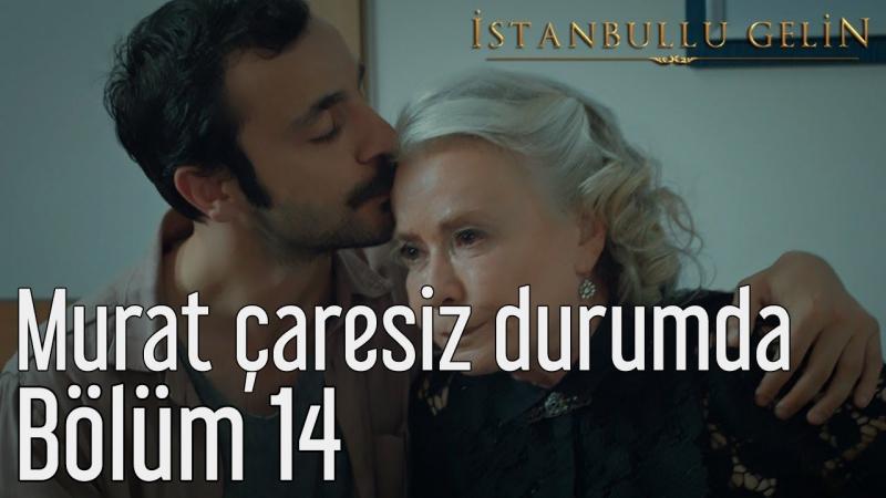 14. Bölüm - Murat Çaresiz Durumda