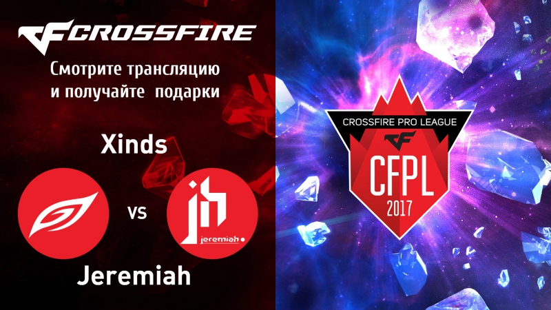 CFPL Season II. Xinds vs Jeremiah
