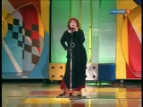Елена Степаненко - Кризис