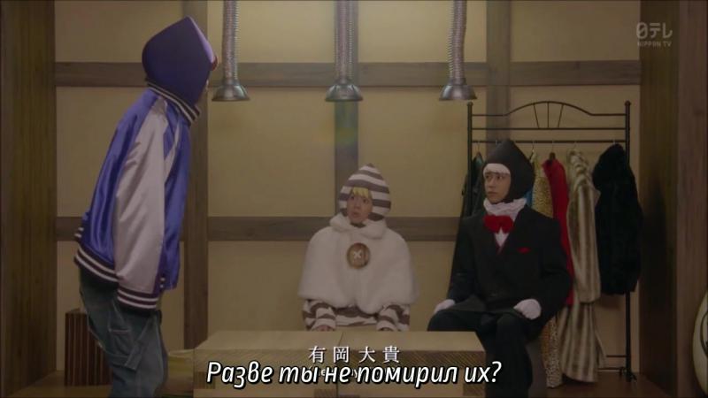 Koshoku Robot 7 серия рус саб