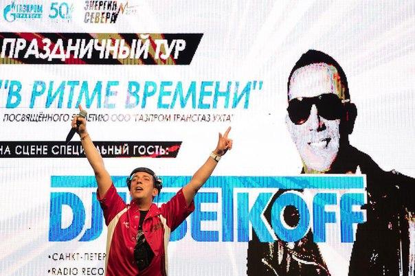 фото из альбома Алексея Цветкова №7