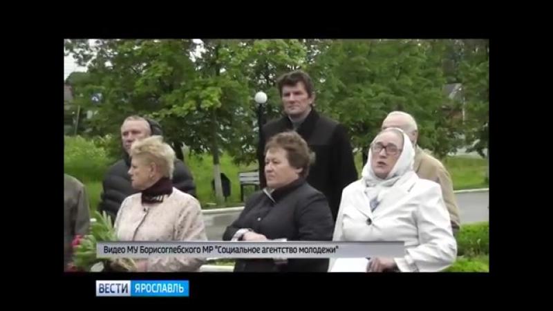 В поселке Борисоглебский почтили память погибших в Великой Отечественной войне