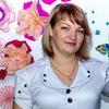 Ekaterina Artyukhova