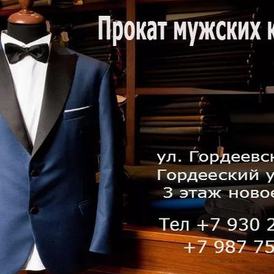 Прокат мужских костюмов в Нижнем Новгороде   ВКонтакте 50f3cc34345