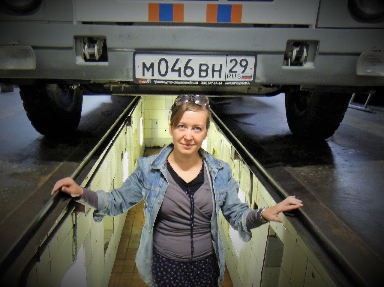 автослесарь наталия пономарева новодвинск фото