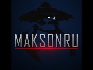🔴[ПАБЧИКИ, 2 АКТ, АБУЗИМ] 📣 VK: vk.com/maksonruofficial