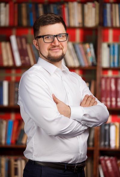 Андрей Прохоренко