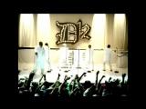 D12 - My Band Точка Z - Моя банда (Русская Версия)
