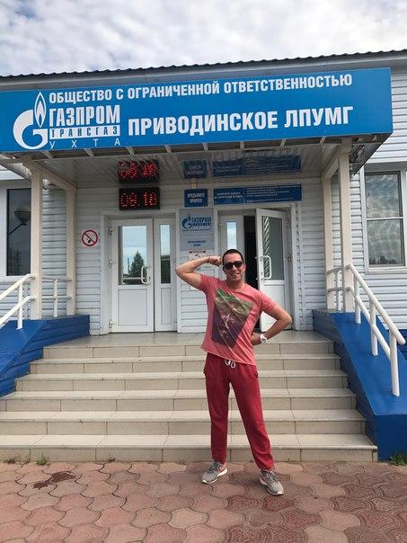 фото из альбома Алексея Цветкова №9