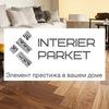 INTERIER PARKET // ИНТЕРЬЕР-ПАРКЕТ