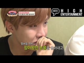 (рус.саб) 141016 Sharing Concert (BTS) VCR + Interview