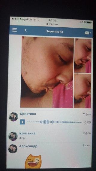 гей порно в контакте подглядел фото