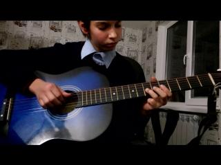 Как на гитаре мелодию из фильма