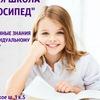 """""""Новая школа Велосипед"""" г.Долгопрудный"""