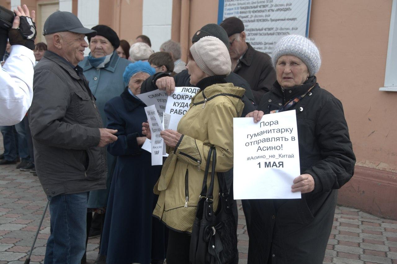 Численность безработных в Томской области снизилась на 12%