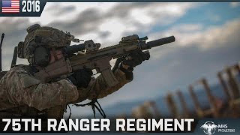 75th Ranger Regiment   Sua Sponte