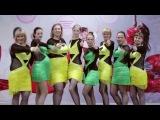Яркие танцы #8