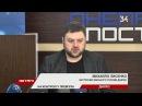Котельная завода ЮМЗ на контроле у премьер-министра Украины