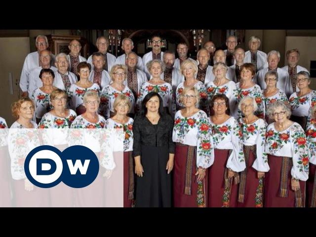 Український хор із Нідерландів | DW Ukrainian