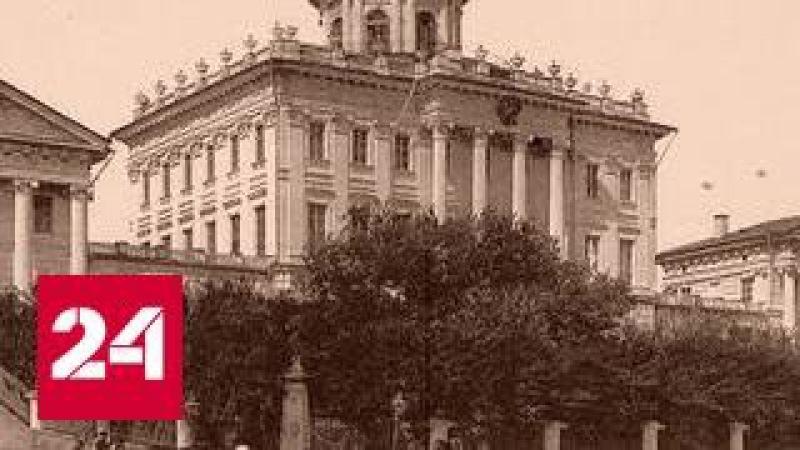 Облюбование Москвы. Дом Пашкова. Репортаж Р. Рахматуллина