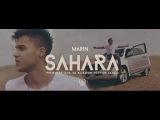 Marin - Sahara