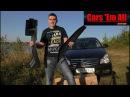 Тюнинг Nissan Almera - Новые опции! | Stage 2-1