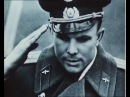 Взлёт. Гагарин - Киевнаучфильм (1980)