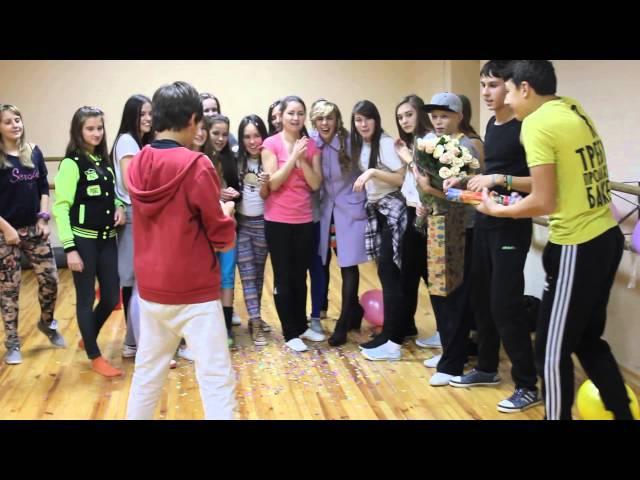 Happy Birthday coach 12/11/2014. Dance theater ''New Style''