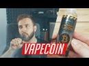 NRGon Vape Coin Обзор нашей новой линейки жидкости от Surov