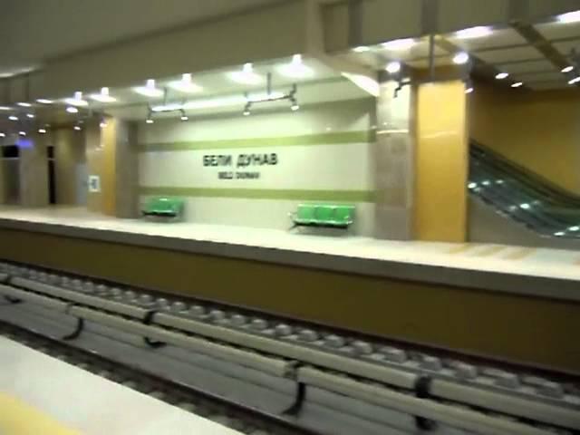 Sofia metro -