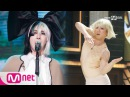 Golden Tambourine [Sia COVER] Jo Kwon Se Yoon, impressive performance 'Chandelier′ 170119 EP.6