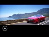 Vision Mercedes-Maybach 6 Trailer