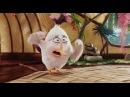 Вот так язык тела. Angry Birds в кино с 12 мая