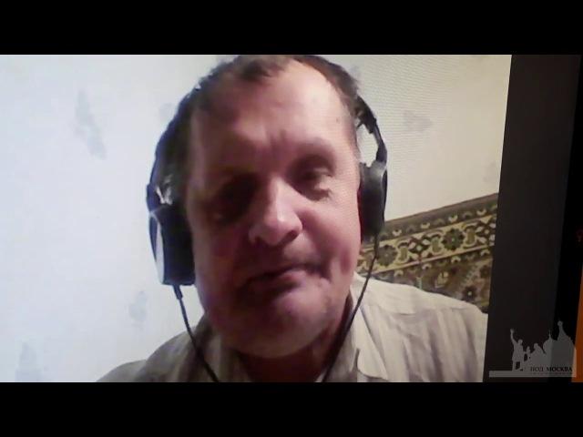 2017.02.04. Научная конференция ''Взгляд в будущее России''