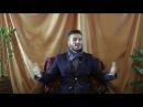 Артур Сита - Страх пробуждения. Процесс созревания эго и самореализации