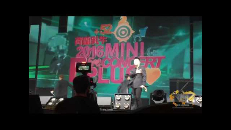 [20160521] MIC Ladybro live ( Steelo Jianci kiss fancam 2 )