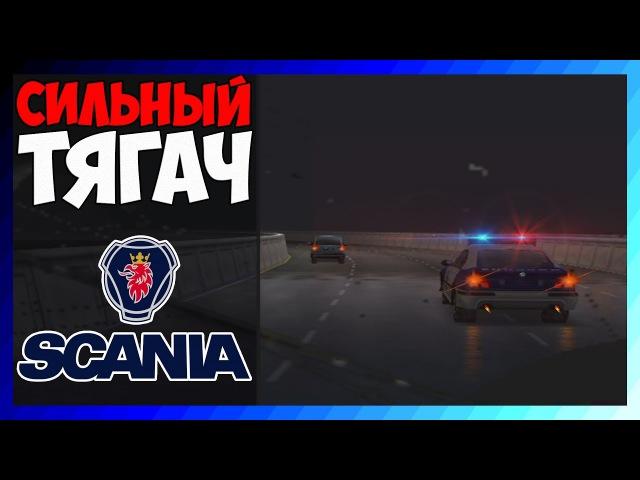 Lp-Дальнобойщики-2 СИЛЬНЫЙ ТЯГАЧ! 3 серия 3 сезон