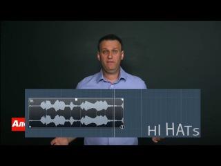 Сделал бит из одной фразы Навального!