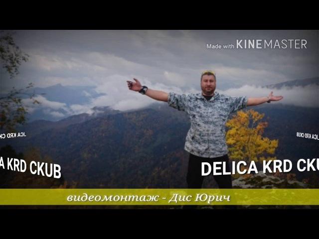 Delica KRD Club хребет м Бамбаки 10 2016